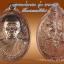 หลวงพ่อทอง เหรียญรุ่นลาภยศ เนื้อทองแดงผิวไฟ หลังยันต์หัวใจราชสีห์ เลข ๕๐๗ พร้อมจารเต็มสูตร thumbnail 2