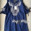DR-LR-091 Lady Ivy Bohemian Chic Embroidered Electric Dress thumbnail 9