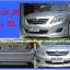 ชุดแต่งรอบคัน Toyota Altis 2008 2009 Wald thumbnail 1