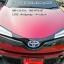 คิ้วไฟหน้า Toyota CHR ซีเอสอาร์ thumbnail 2