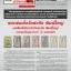 พระสมเด็จฯ พิมพ์พระประธาน (พิมพ์ลุงพุฒ) กรุวัดสะตือ LP 612 thumbnail 5