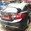 ชุดแต่งรอบคัน Honda Civic 2012 2013 Mugen thumbnail 3