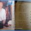 เพลงญี่ปุ่น แผ่นเสียง 7 นิ้ว สภาพปกและแผ่น vg++ to nm...(1) thumbnail 7