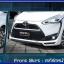 ชุดแต่งรอบคัน Toyota SIENTA 2016 IDEO thumbnail 1