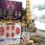 พระพุทธชินราช อินโดจีน ย้อนยุค หล่อโบราณ thumbnail 6
