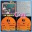 C1-117 แผ่นเสียง เพลงไทยสตริงเก่า สภาพสวย แผ่นสะสม ส่วนใหญ่ไม่เคยลงเข็ม เพลงฟัง มากันทุกค่าย RS,GRAMMY,ONPA,MUSIC TRAIN,SOUND SCALE,EMI thumbnail 104