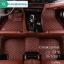 พรมปูพื้นรถยนต์ 5D เข้ารูป Honda BRV สีน้ำตาล thumbnail 41