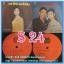 S10-30 แผ่นเสียง เพลงไทยลูกกรุง สภาพไม่เคยลงเข็ม มีหลายรายการ thumbnail 15