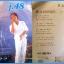 เพลงญี่ปุ่น แผ่นเสียง 7 นิ้ว สภาพปกและแผ่น vg++ to nm...(1) thumbnail 44