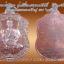 หลวงพ่อทอง วัดพระพุทธบาทเขายายหอม มีให้เลือกหลายรุ่น thumbnail 23
