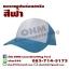จำหน่ายหมวกสกรีน หมวกสกรีน หมึกซับลิมิเนชั่น หมวกสกรีนตะข่าย หมวกสกรีน ราคาถูก thumbnail 9