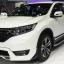 ชุดแต่ง Honda CRV G5 Modulo 2017 2018 thumbnail 8