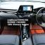 พรมปูพื้นรถยนต์ 5D Toyota CHR ซีเอสอาร์ พรม 5D 6D สำเนา thumbnail 6