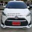 ชุดแต่งรอบคัน Toyota SIENTA เซียนต้า 2016 thumbnail 5