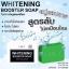 Lab-Y Whitening Booster Soap สบู่แลปวาย เรทส่ง 60-70 บาท thumbnail 2