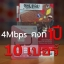 True Unlimited 4Mbps 1Year 10 เบอร์ thumbnail 1