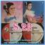 S10-30 แผ่นเสียง เพลงไทยลูกกรุง สภาพไม่เคยลงเข็ม มีหลายรายการ thumbnail 13