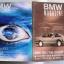 หนังสือรถยนต์+มอไซด์ เก่าปี 37-49 BMW.,ยานยนต์,นักเลงรถ,GM CAR,AUTO MO. สำหรับคนรักรถ-แต่งรถ thumbnail 3