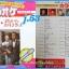 เพลงญี่ปุ่น แผ่นเสียง 7 นิ้ว สภาพปกและแผ่น vg++ to nm...(2) thumbnail 4