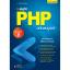 Insight PHP ฉบับสมบูรณ์ thumbnail 1