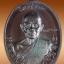 หลวงพ่อคูณ รุ่นไตรสรณะ เหรียญรูปไข่ครึ่งองค์ ชุดแช่น้ำมนต์ 12 ราศี thumbnail 7