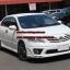 ชุดแต่งรอบคัน Toyota Altis 2010 2011 2012 TRD Sportivo thumbnail 1