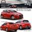 ชุดแต่งรอบคัน Mazda 2 ค่าย Freefrom (2014-ขึ่นไป)