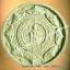 เหรียญกลม ขุนพันธ์ มือปราบสิบทิศ เนื้อเงิน+ทองแดง ขนาด 3.2 ซม. และว่านขาว 5.2 ซม. thumbnail 11