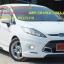 ชุดแต่ง เฟียสต้า Ford Fiesta IIDEO แต่ง fiesta thumbnail 1