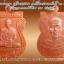 หลวงพ่อคูณ เหรียญเสมาเลื่อนสมณศักดิ์ ๒ เทพ ปี ๒๕๕๓ thumbnail 1