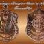 หลวงพ่อคูณ เหรียญเสมาวัดปรก ๒ (วัดสร้าง) เนื้อทองแดงผิวไฟ + ฝาบาตร thumbnail 3