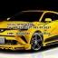 ชุดแต่งรอบคัน Toyota CHR ซีเอสอาร์ LOWEN thumbnail 1