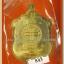 หลวงพ่อคูณ รุ่นปาฏิหาริย์ EOD เหรียญเสมา พิมพ์เต็มองค์ เนื้อทองเหลือง หน้ากากทองแดง thumbnail 2