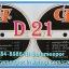 D1-23 แผ่นเสียง เพลงไทยลูกกรุง ดาวใจ ไพจิตร สภาพไม่เคยลงเข็ม สำหรับผู้สะสม จัดให้ยกเซ็ท thumbnail 21