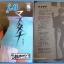 เพลงญี่ปุ่น แผ่นเสียง 7 นิ้ว สภาพปกและแผ่น vg++ to nm...(1) thumbnail 9