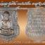 เหรียญหลวงพ่อทวด วัดพังเถียะ อ.สทิ้งพระ จังหวัดสงขลา ปี 2505 thumbnail 2