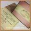 การ์ดแต่งงาน ADORA สองพับ(E0101,E0102,E0106) thumbnail 2