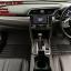 ถาดปูพื้น พรมปูพื้นรถยนต์ 5D เข้ารูป Honda CIVIC 2016 thumbnail 7