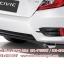 ชุดแต่งรอบคัน Honda Civic FC 2016 2017 MODULO thumbnail 17