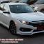 ชุดแต่ง รอบคัน Honda Civic 2016 2017 MDP Style V2 thumbnail 27