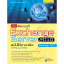 คู่มือ Microsoft Exchange Server 2010 thumbnail 1