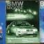 หนังสือรถยนต์+มอไซด์ เก่าปี 37-49 BMW.,ยานยนต์,นักเลงรถ,GM CAR,AUTO MO. สำหรับคนรักรถ-แต่งรถ thumbnail 1