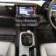 พรมปูพื้นรถยนต์ 5D เข้ารูป Toyota REVO thumbnail 10