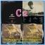 C1-117 แผ่นเสียง เพลงไทยสตริงเก่า สภาพสวย แผ่นสะสม ส่วนใหญ่ไม่เคยลงเข็ม เพลงฟัง มากันทุกค่าย RS,GRAMMY,ONPA,MUSIC TRAIN,SOUND SCALE,EMI thumbnail 3