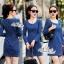 Slim thin long-sleeved dress denim skirt denim by Aris Code A243-79C05 thumbnail 1
