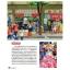 ลุยตลาดค้าส่งกวางโจว ฉบับแม่ค้าพาทัวร์ thumbnail 12