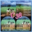 C1-117 แผ่นเสียง เพลงไทยสตริงเก่า สภาพสวย แผ่นสะสม ส่วนใหญ่ไม่เคยลงเข็ม เพลงฟัง มากันทุกค่าย RS,GRAMMY,ONPA,MUSIC TRAIN,SOUND SCALE,EMI thumbnail 39