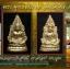 พระพุทธชินราช อินโดจีน ย้อนยุค หล่อโบราณ thumbnail 1