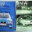 หนังสือรถยนต์+มอไซด์ เก่าปี 37-49 BMW.,ยานยนต์,นักเลงรถ,GM CAR,AUTO MO. สำหรับคนรักรถ-แต่งรถ thumbnail 2