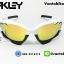 แว่นตาปั่นจักรยาน Oakley Jawbone รุ่นใหม่ thumbnail 8